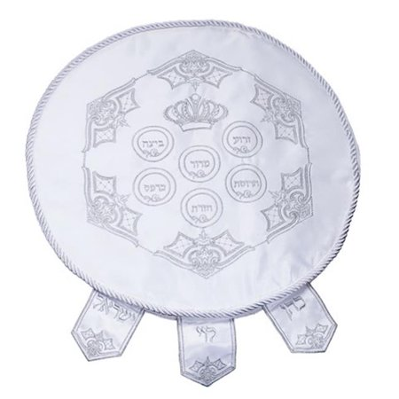 Nua Collection 61051 Round Matzah Cover with Heavy Plastic  White & Satin - 17.5 in. - image 1 of 1