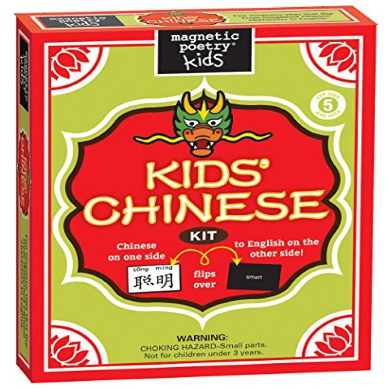 Magnetic Poetry - Kids' Chinese Kit - Ages 5 and Up - Wor...