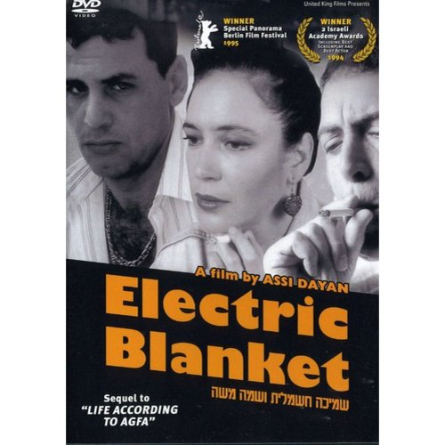 Electric Blanket (Widescreen)