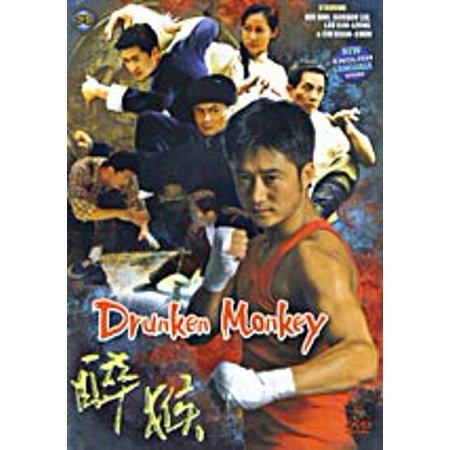 Drunken Monkey DVD