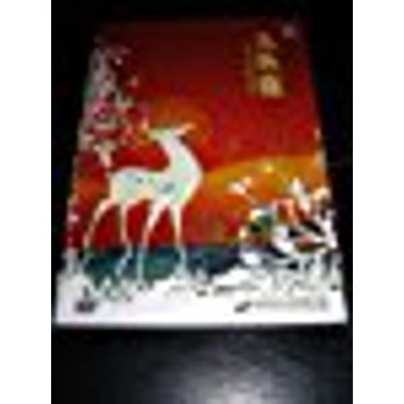 Nine Colored Deer   A Chinese Cartoon   Region All Dvd   Audio Chinese   Subtitle English Chinese   Chinese Cartoon