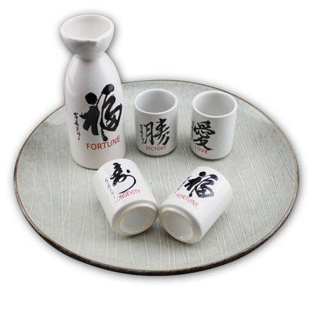 Harold Porcelain Pitcher (Smiling Juju Small Japanese Porcelain FU Character Sake Set with 4 Cups 1 Decanter / Bottle / Carafe Black -D)