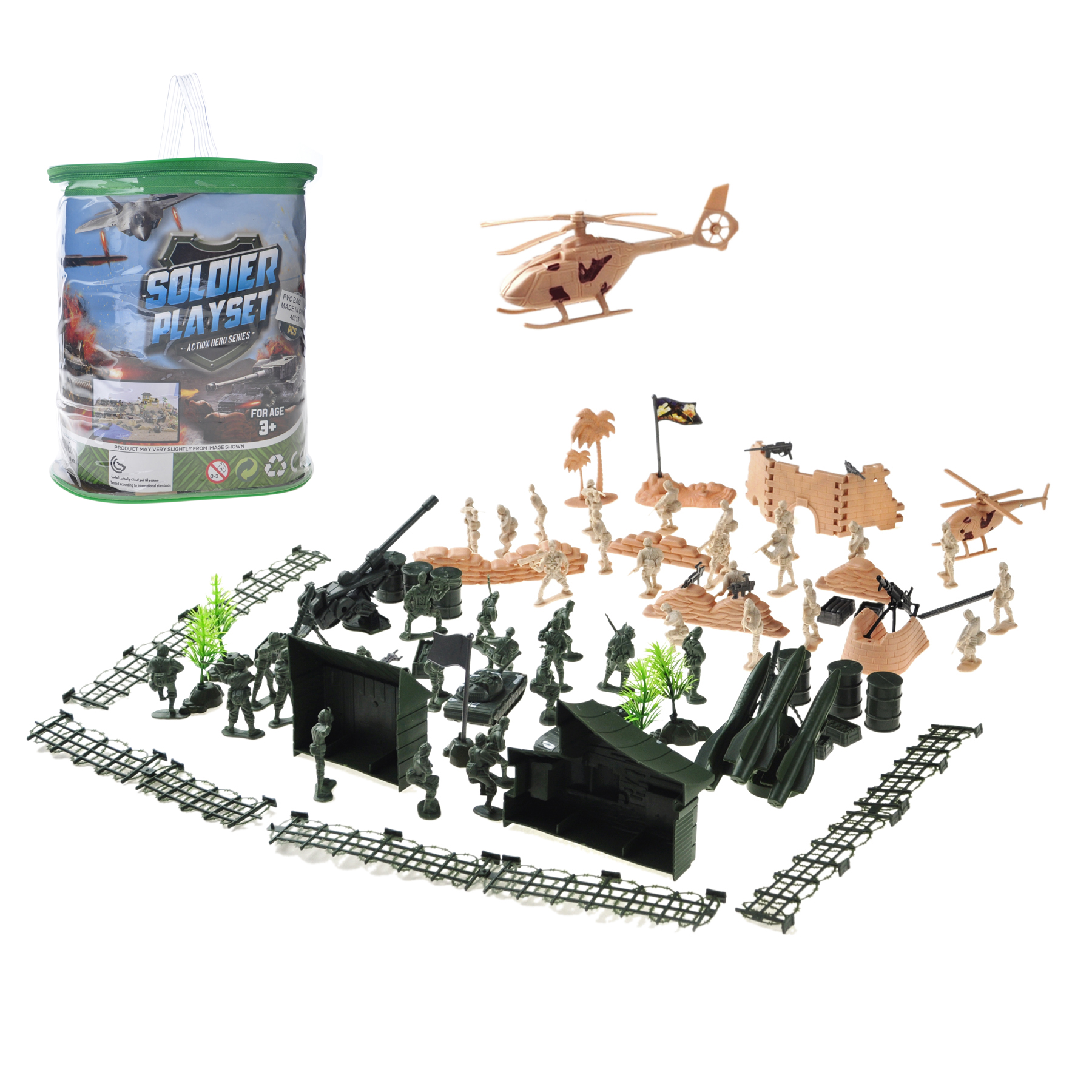 Aspire 125Pcs Bag Army Men Action Figures With Tanks Flags Planes by
