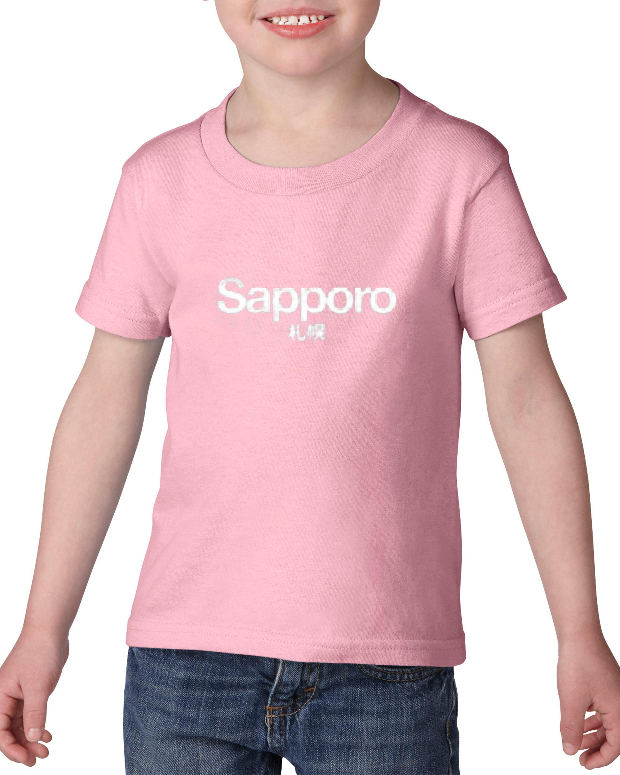 Artix Sapporo Map Japan Flag What to do in Japan? Tour Guide Travel to Japan Tokyo Osaka Heavy Cotton Toddler Kids T-Shirt Tee Clothing