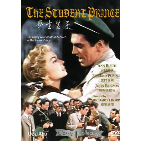 The Student Prince (DVD) ()