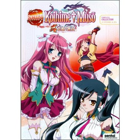 Shin Koihime Muso: Complete Collection