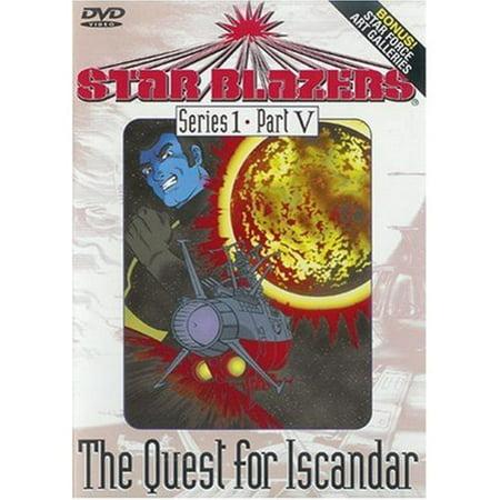 Firestar Series - Star Blazers, Series 1: The Quest For Iscandar, Part 5