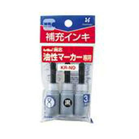 Xstamper Light - Xstamper 47511 GREEN Refill Ink, For EK-527 / EK-529
