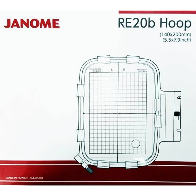 "Janome RE20B 5.5"" x 7.9"" Embroidery Hoop fits MC500E and MC400E"