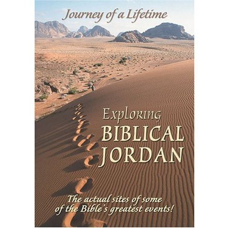 Exploring Biblical Jordan (DVD)