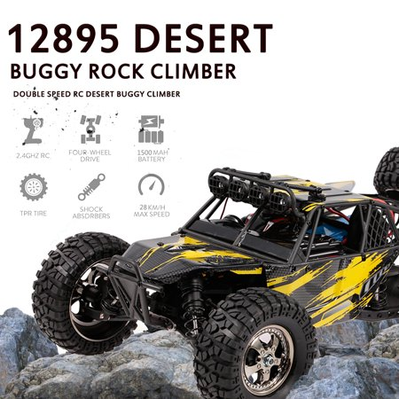 HAIBOXING 12895 1/12 Desert Buggy Off-road Rock Climber 2.4GHz 4WD Double Speed Remote Control RTR RC
