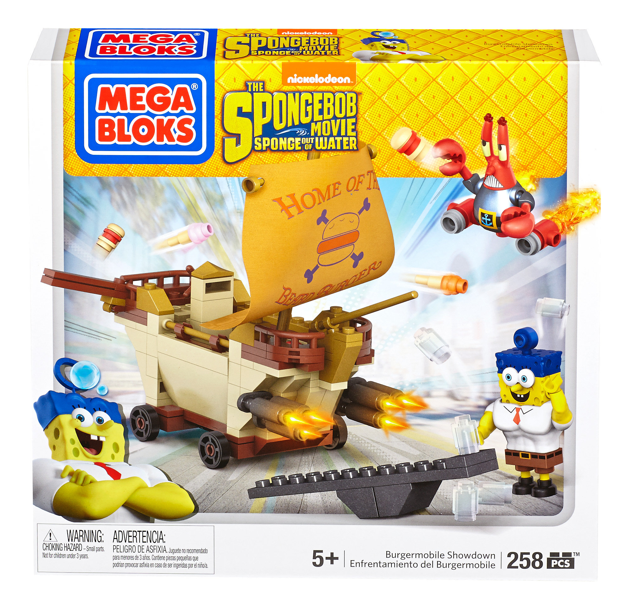 Mega Bloks SpongeBob SquaurePants Burgermobile Showdown Building Set Multi-Colored by Mega Bloks