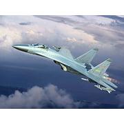 Trumpeter PLAAF J-11B Fighter Model Kit