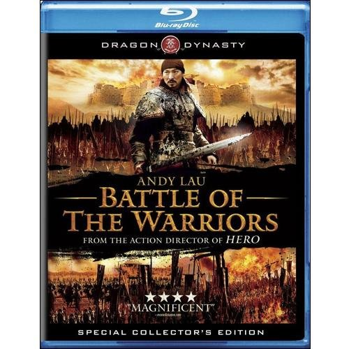 Battle Of The Warriors (Mandarin) (Blu-ray) (Widescreen)