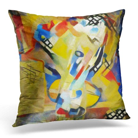 ECCOT Floral Bouquet Abstraction in The Modern Style Kandinsky Executed Oil on Canvas Pastel Painting Pillowcase Pillow Cover Cushion Case 16x16 inch