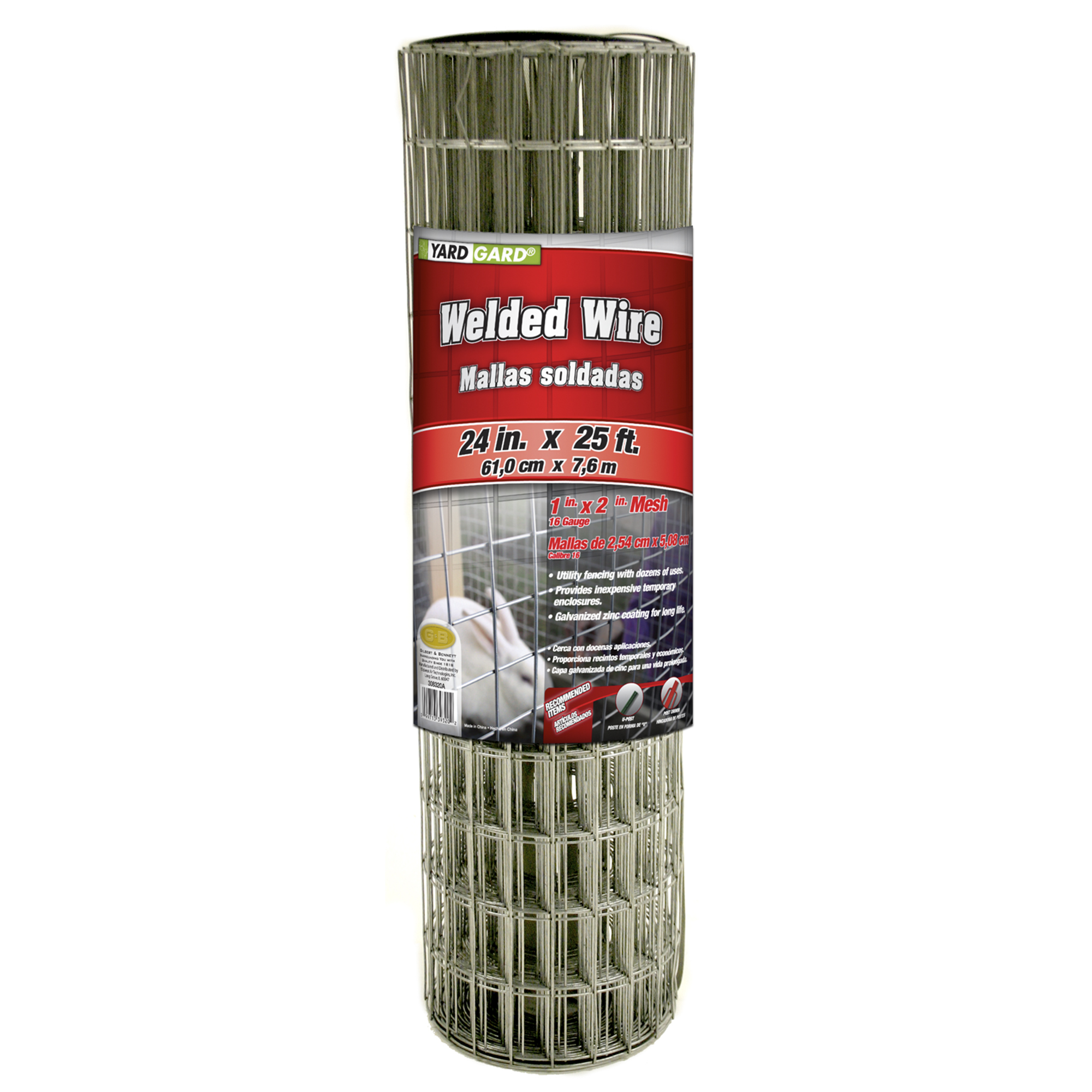 YARDGARD 1 Inch by 2 Inch Mesh, 24 Inch by 25 Foot Galvanized Welded Wire Fence