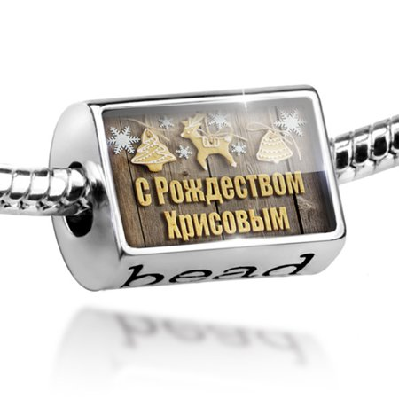 Bead Merry Christmas In Russian From Russia  Kyrgyzstan  Belarus Charm Fits All European Bracelets