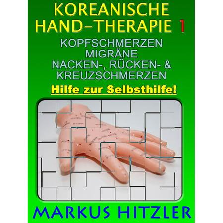 Koreanische Hand-Therapie 1 - eBook (Koreanische Große Gläser)