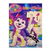Lisa Frank Color and Trace Fun Drawing Coloring Activity Book With Cut-out Characters and Stands