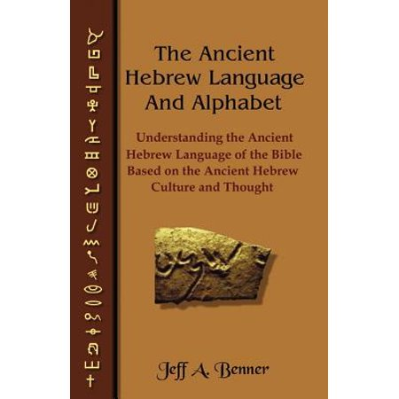 The Ancient Hebrew Language and Alphabet : Understanding the Ancient Hebrew Language of the Bible Based on Ancient Hebrew Culture and