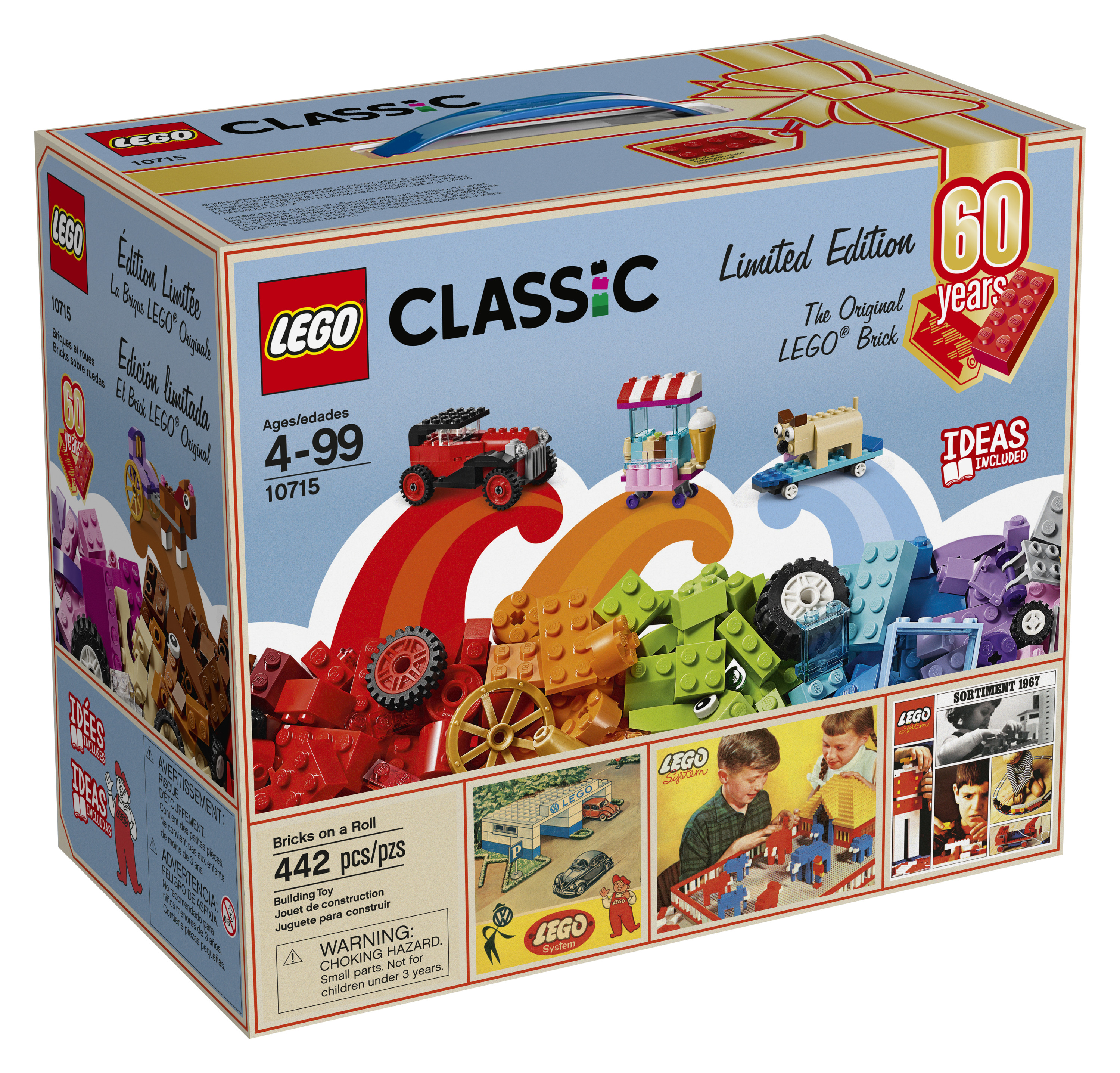 LEGO 60th Anniversary - Limited Edition Sets - Walmart.com