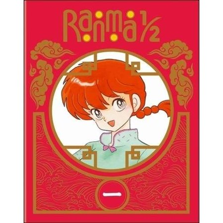 Ranma 1/2: Set 1 (Blu-ray)