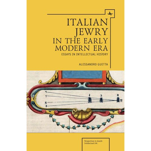 Essays in italian language