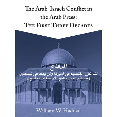 Arab Reader (The Arab-Israeli Conflict in the Arab Press : The First Three Decades)