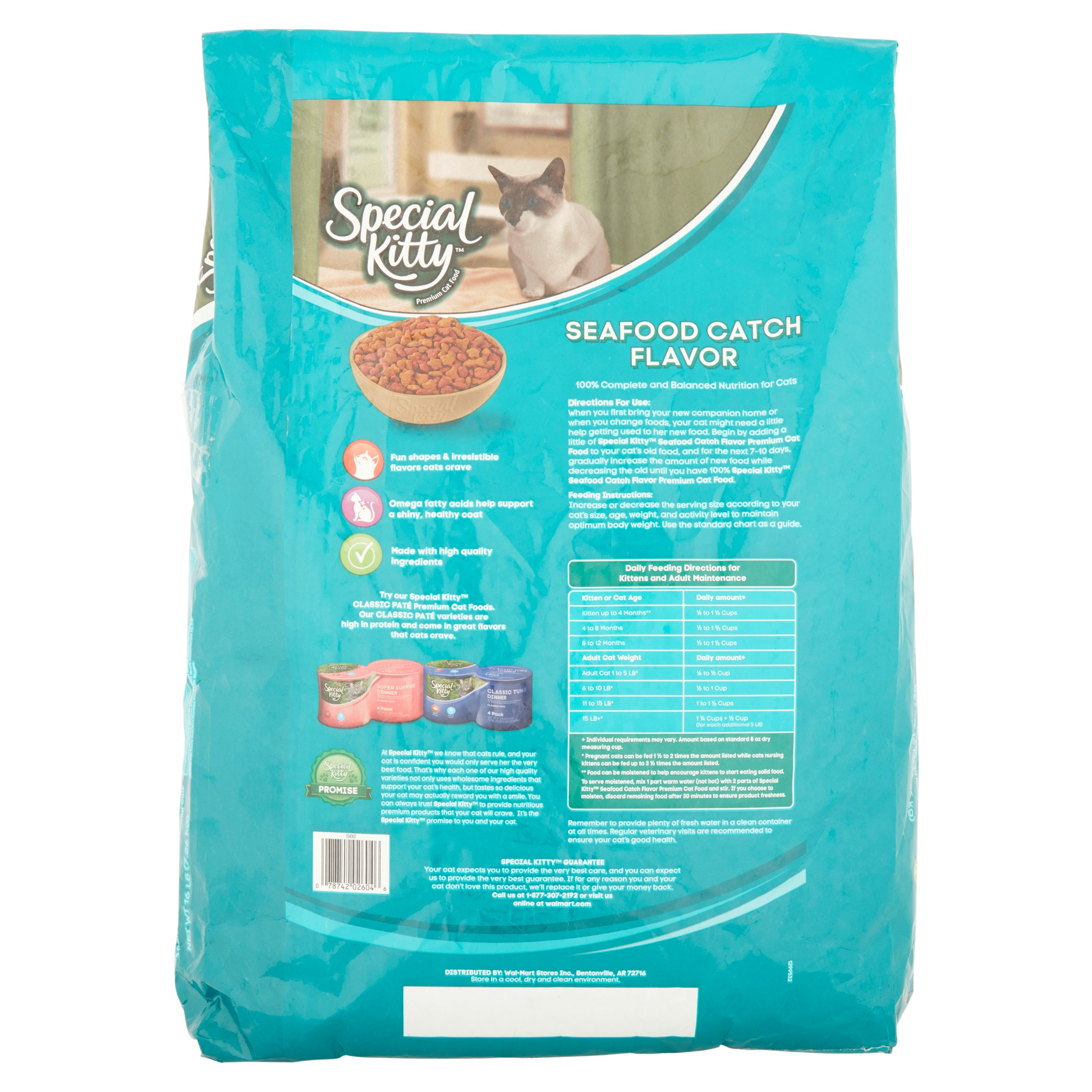 Best quality cat food food special kitty seafood catch flavor dry cat food 16 lb com nvjuhfo Choice Image