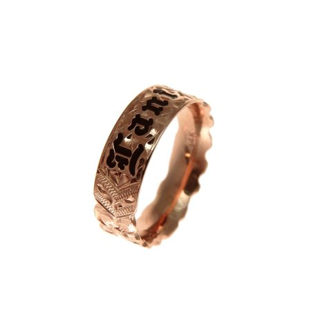14K solid pink rose gold custom made Hawaiian plumeria flower scroll enamel letter 6mm cut out edge ring band size (Enamel Cut Out)