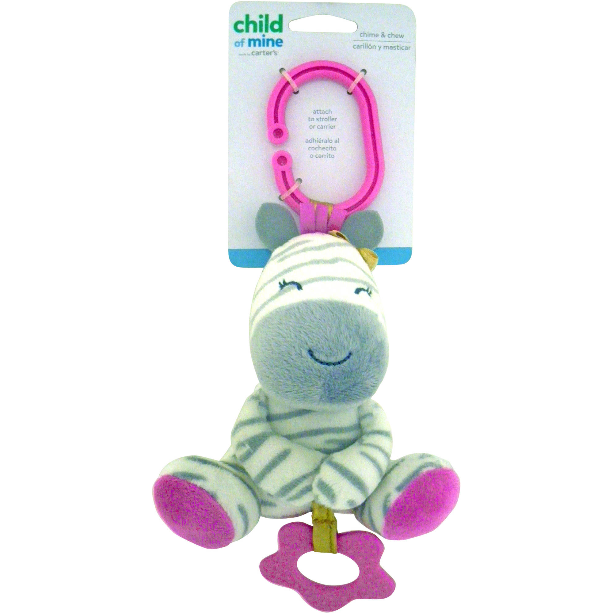 Carter's Girl Zebra Chime and Chew
