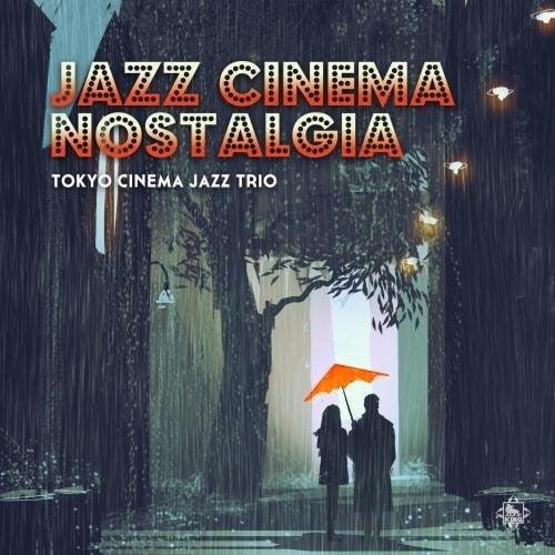 Jazz For Cinema