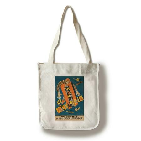 Papirosnita Mosselproma (The Mosselprom Cigarette Girl)Poster (artist: Rabichev) Russia c. 1924 (100% Cotton Tote Bag - Reusable)