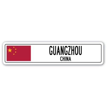 GUANGZHOU, CHINA Street Sign Asian Chinese flag city country road wall gift](Guangzhou Halloween)