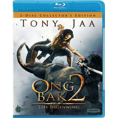 Ong Bak 2: The Beginning (Blu-ray) - Halloween 2 2017 Beginning
