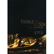 Paddle to the Sea (Criterion Collection) (DVD)