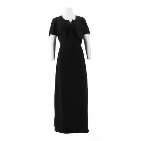 Trimmed Shrug (Denim & Co Crochet Trim Knit Maxi Dress Shrug A230913)
