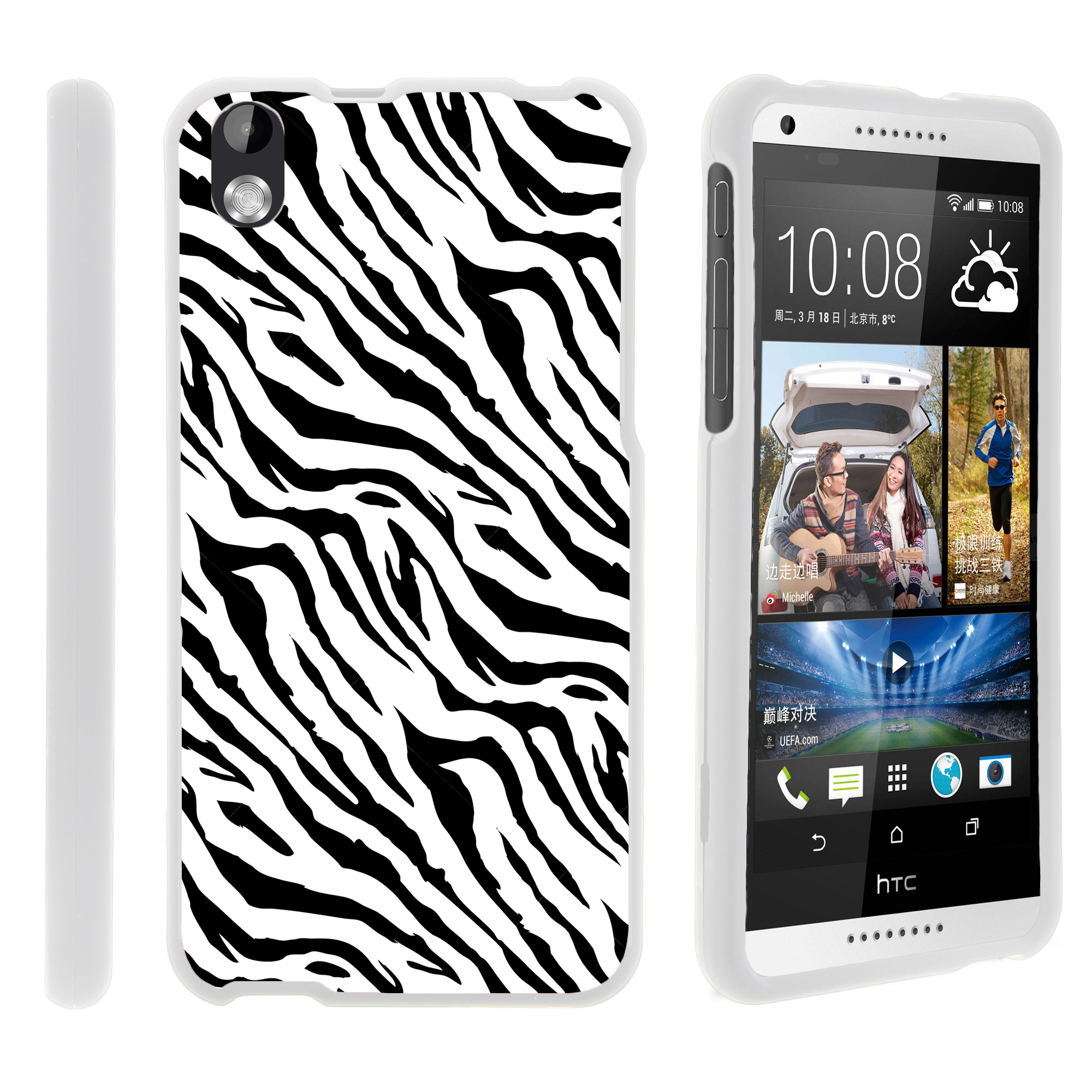 HTC Desire 816, [SNAP SHELL][White] 2 Piece Snap On Rubberized Hard White Plastic Cell Phone Case with Exclusive Art - Zebra Pattern