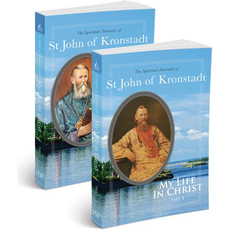 My Life in Christ: 2 Volume Set : The Spiritual Journals of St John of (Dali Christ Of St John Of The Cross)