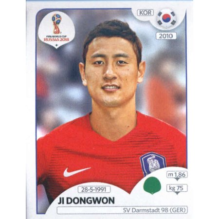 2018 Panini World Cup Stickers Russia #509 Ji Dong-won Korea Republic Soccer