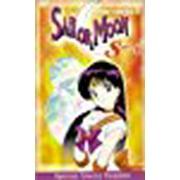 Sailor Moon Super S Pegasus Collection II by GENEON ENTERTAINMENT