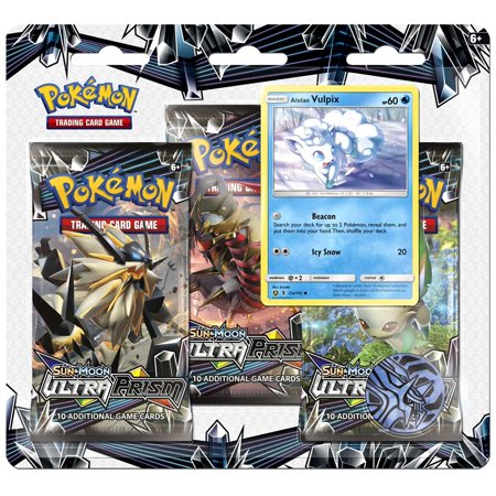 Pokemon Sun & Moon Ultra Prism 3-Pack Special Edition