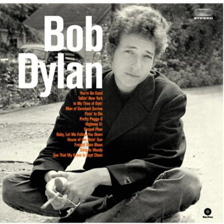 Bob Dylan Debut Album (Vinyl) - Bob Dylan Halloween Songs
