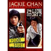 Police Story / Police Story 2 (DVD)