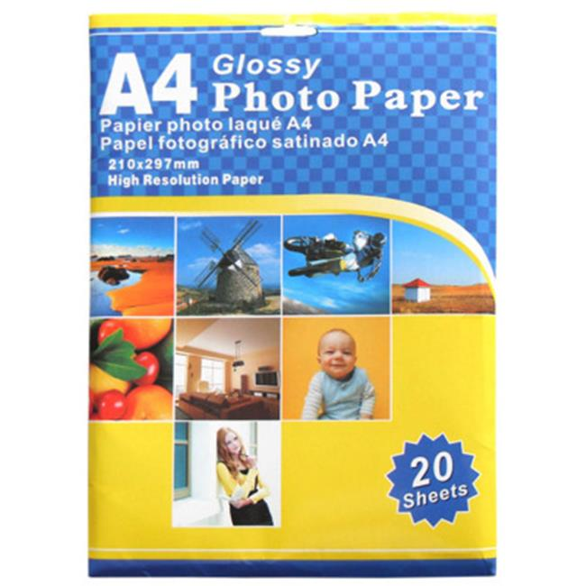 DDI 1278713 Photo Paper  20 Sheets Case Of 8