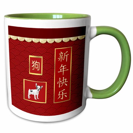 3dRose Jack Russell Terriers, Scalloped Gold, Red Asian Design Happy New Year - Two Tone Green Mug, 11-ounce