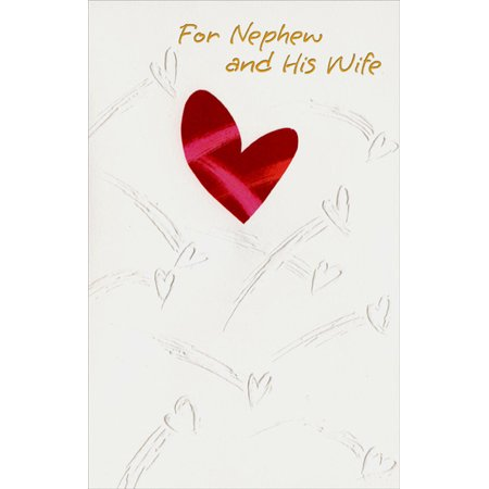 Freedom Greetings White Embossed Shooting Hearts: Nephew Valentine's Day -