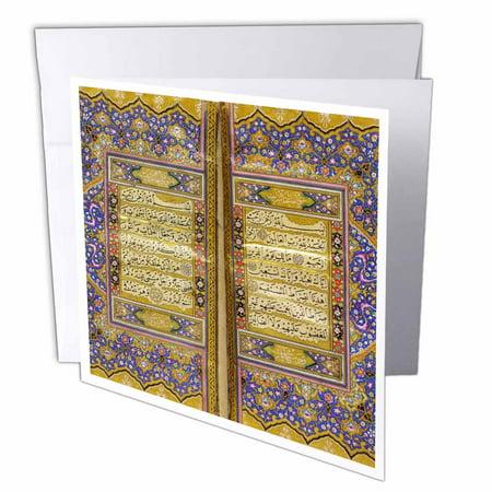 3dRose Purple and gold Islamic Suras - decorated Quran prayers in Arabic text - Islam Muslim Arabian koran, Greeting Cards, 6 x 6 inches, set of 6 (Arabic Cards)