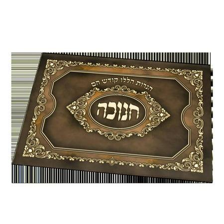Nua 58280 12 x 15.75 in. Chanukah Menorah Gold Glass Tray, Large - 10 (Large Menorah)