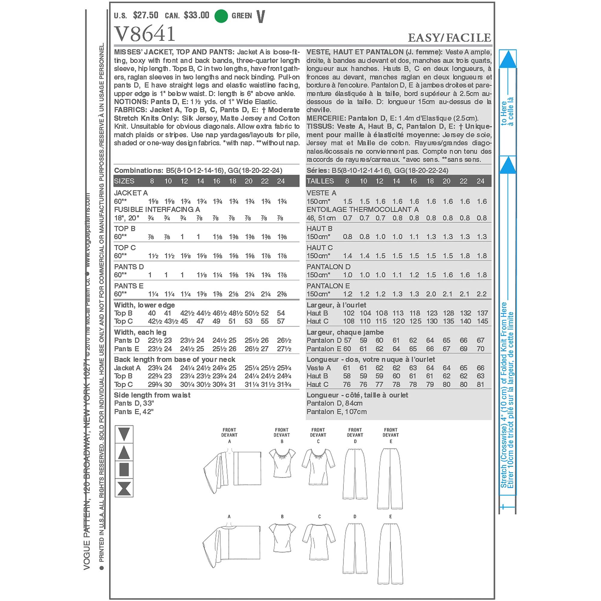 Vogue Pattern Misses' Jacket, Top and Pants, (8, 10, 12, 14, 16)